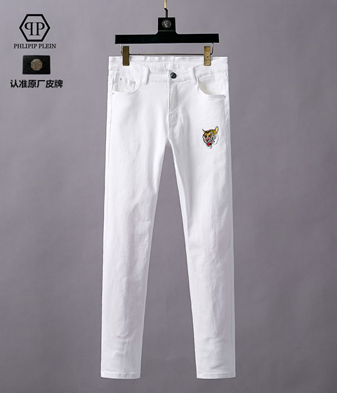 Replica High Quality Philipp Plein Jeans for Men